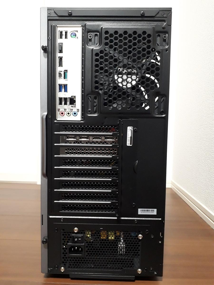 ガレリアXA7C-R70S|背面