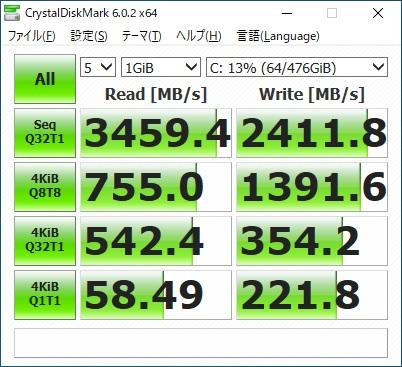 ガレリアRM5R-G60S|ベンチマーク|SSD