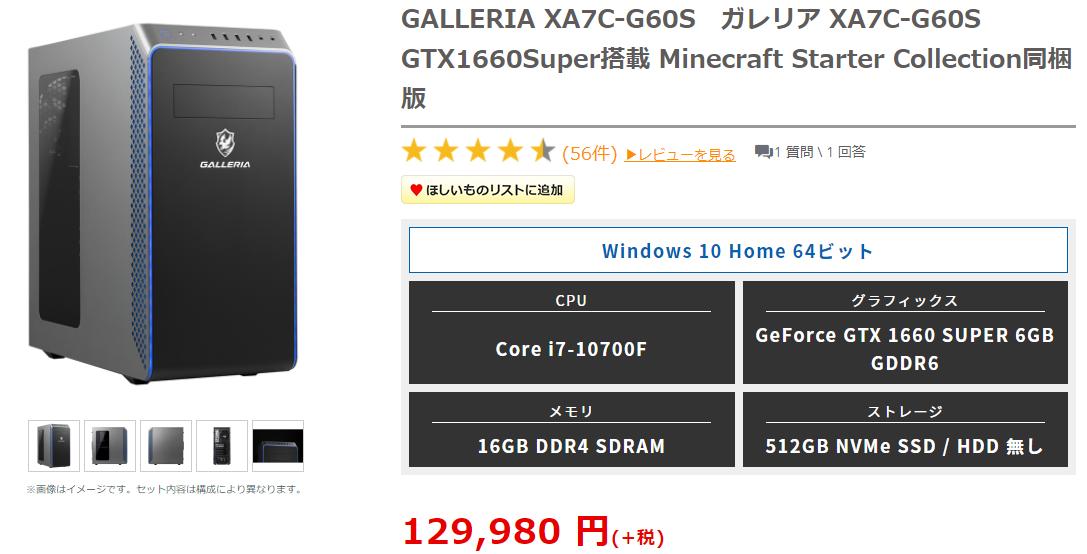 XA7C-G60S