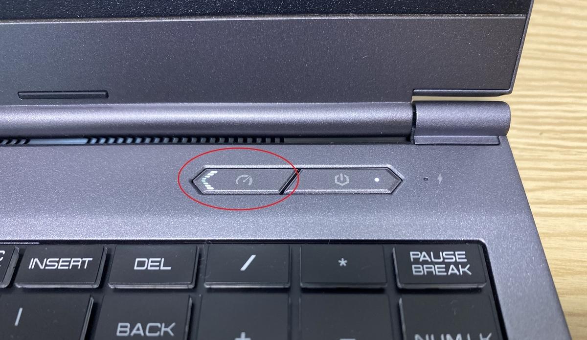G-tune E5-144 性能調整ボタン