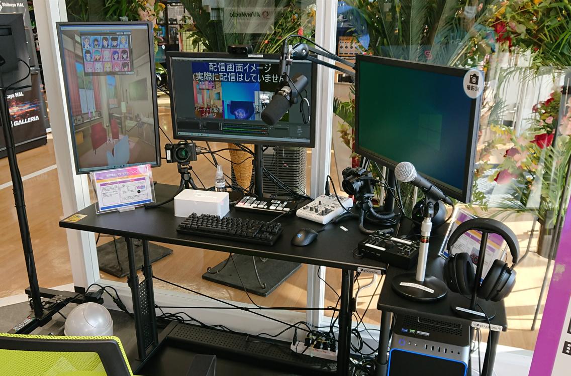 ゲーム配信機材 ドスパラ