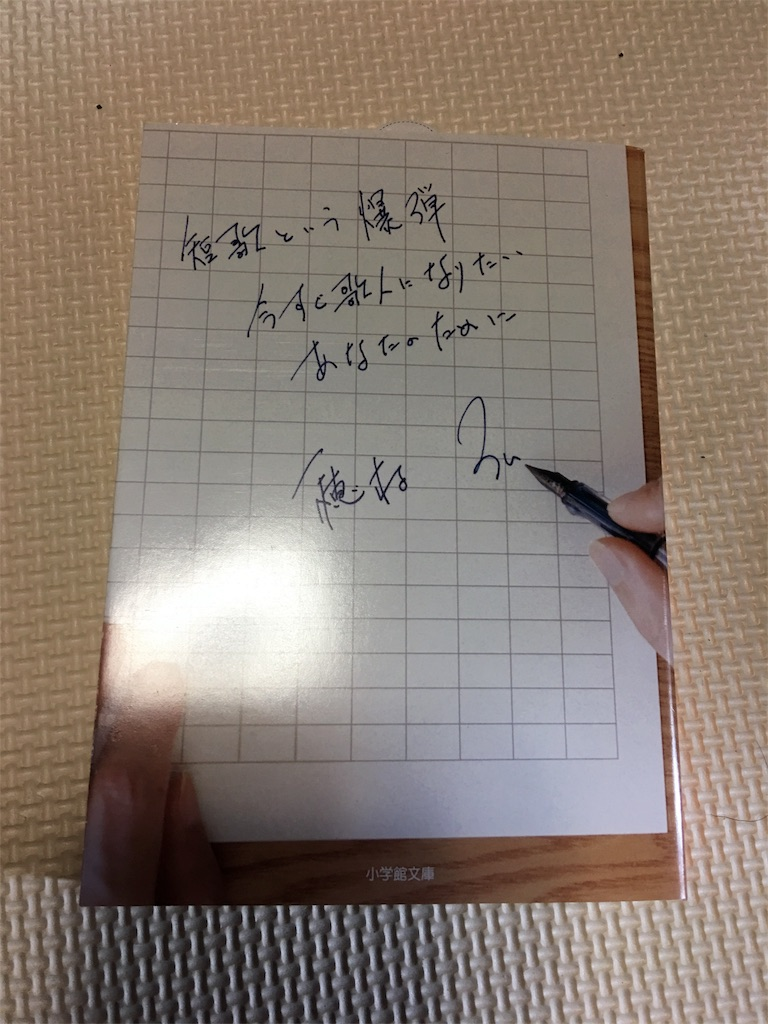 f:id:Library7:20170513082001j:image