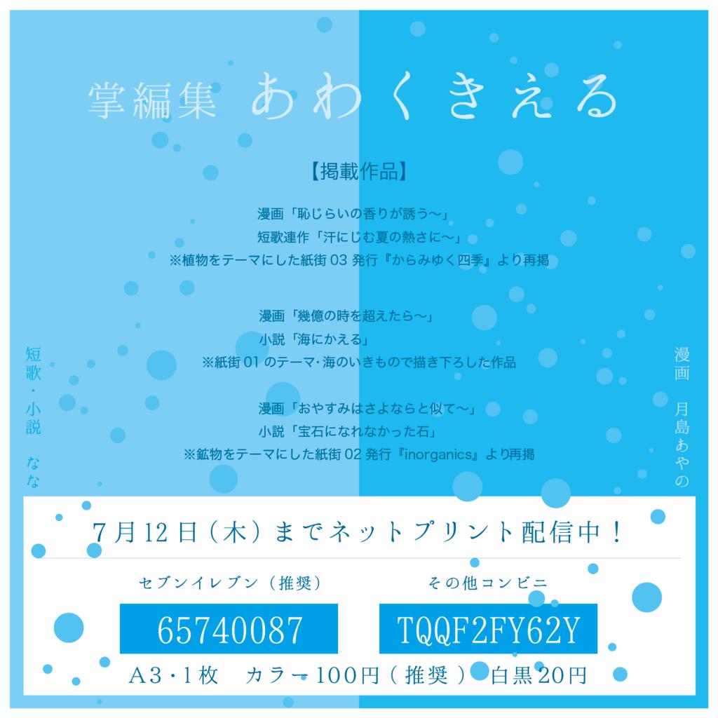 f:id:Library7:20180705083924p:plain
