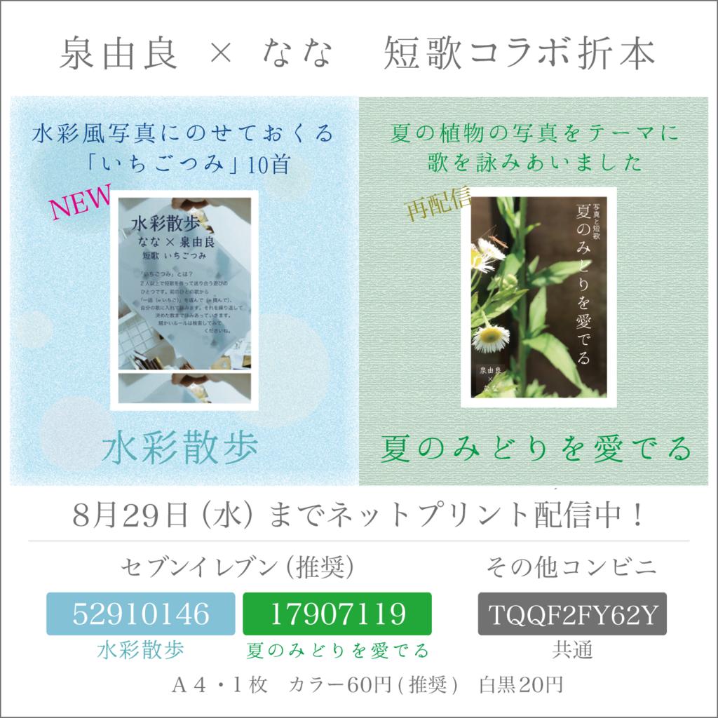 f:id:Library7:20180823141631p:plain