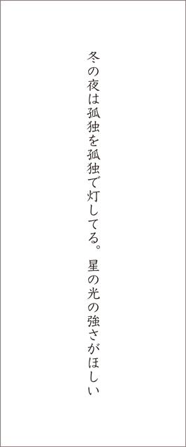 f:id:Library7:20181201201225p:plain