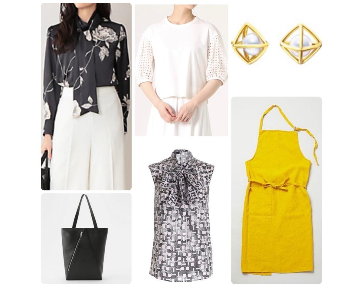 TOKYO MER 衣装