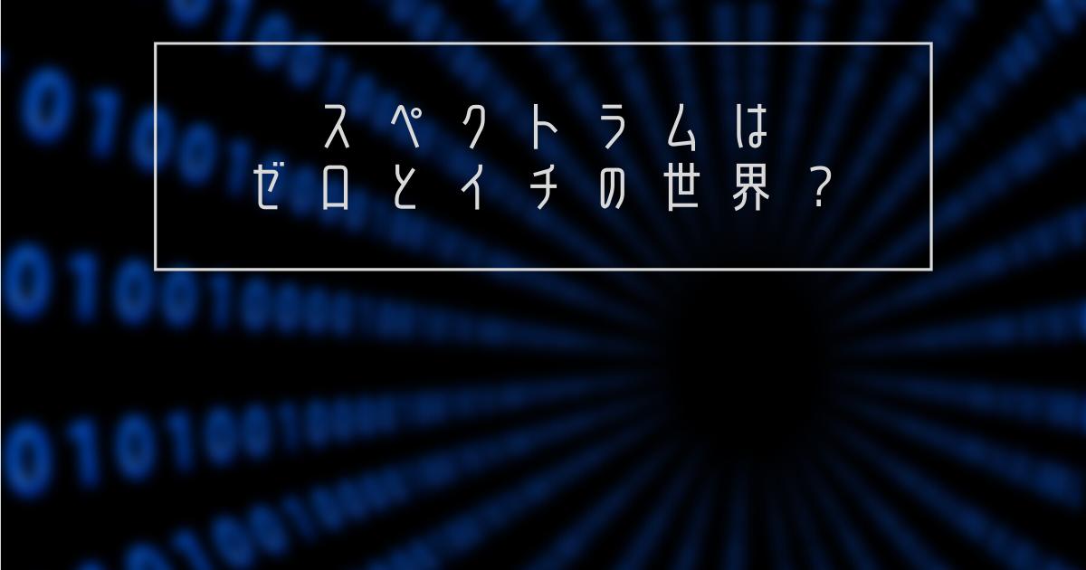f:id:Lico_w:20210424224931p:plain