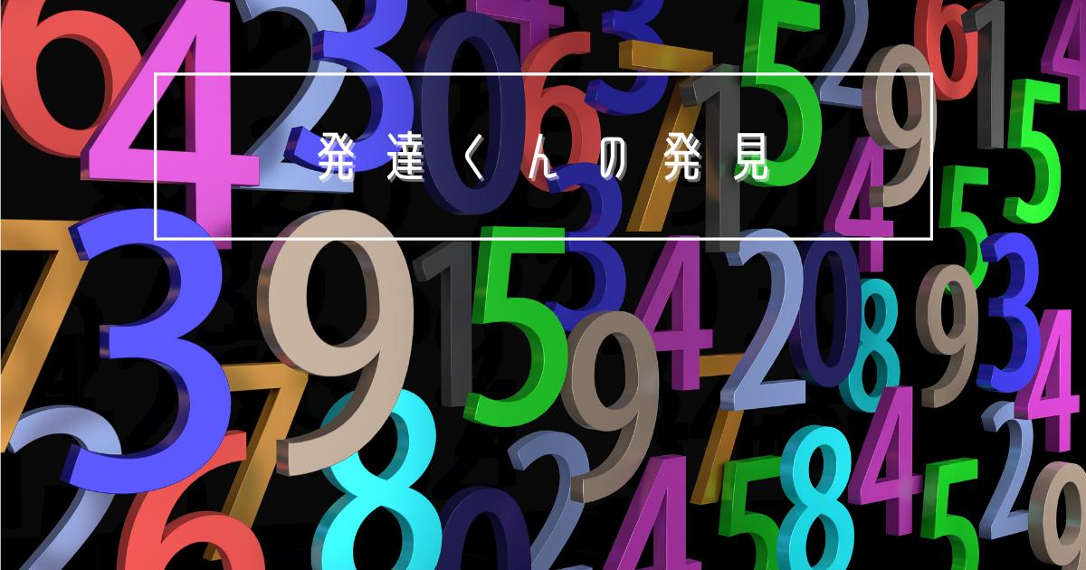 f:id:Lico_w:20210503230557p:image
