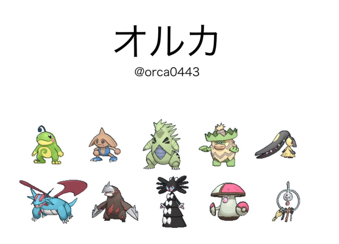 f:id:Lieta_chan_913:20200510231249p:plain