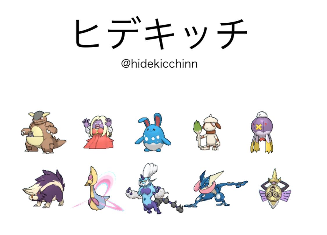 f:id:Lieta_chan_913:20200510231446p:plain