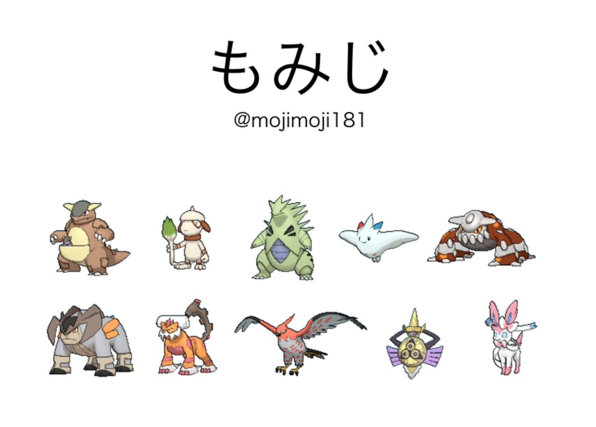 f:id:Lieta_chan_913:20200510232140p:plain