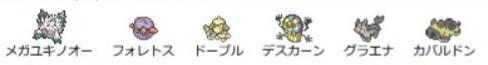 f:id:Lieta_chan_913:20210320221206p:plain