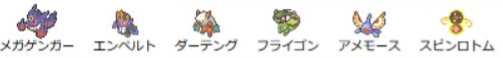 f:id:Lieta_chan_913:20210320221245p:plain