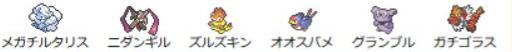 f:id:Lieta_chan_913:20210320221301p:plain