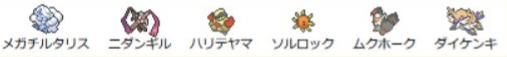f:id:Lieta_chan_913:20210320221316p:plain