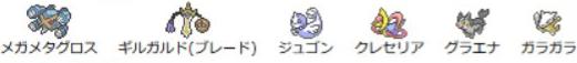 f:id:Lieta_chan_913:20210320224217p:plain