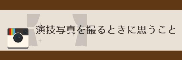 f:id:Life48:20180515162616p:plain