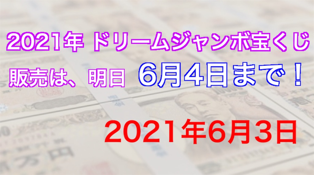 f:id:LifeReversal:20210603202144j:image