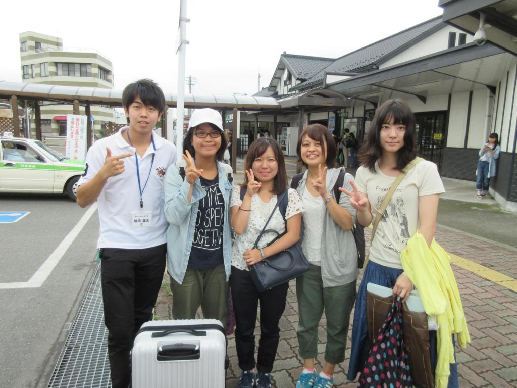 f:id:Life_Takayama:20160921083626j:plain