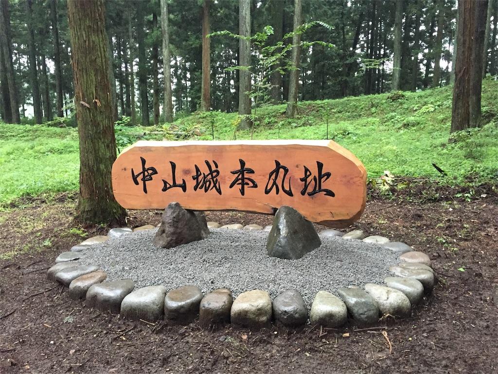f:id:Life_Takayama:20160925143632j:image