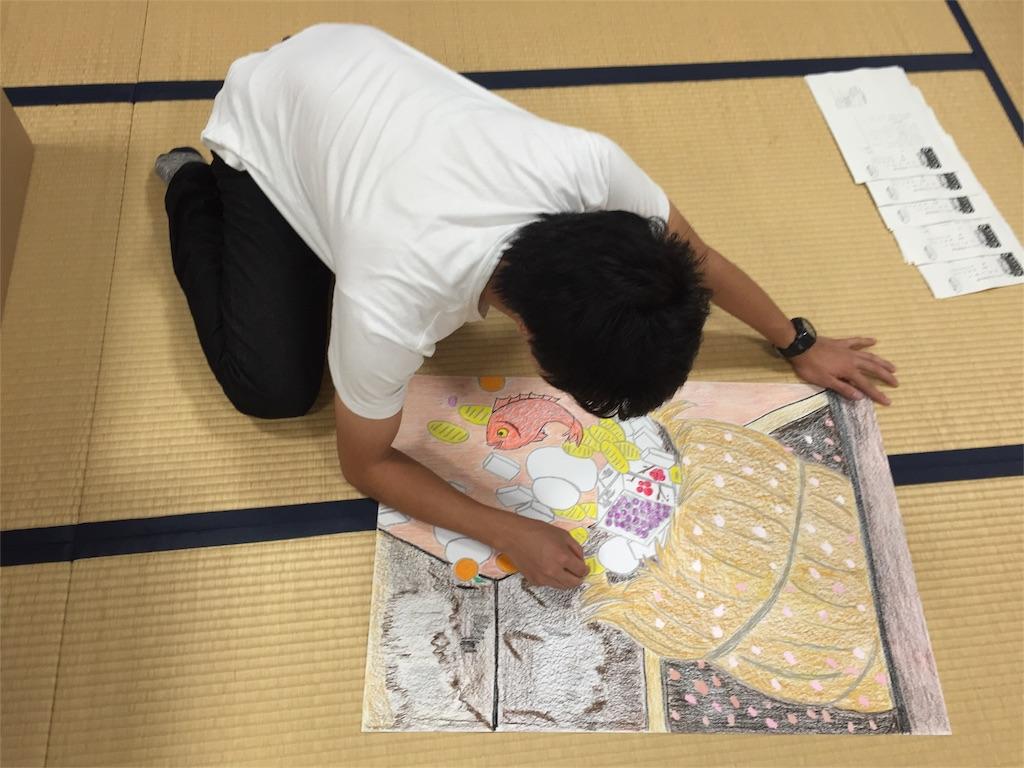 f:id:Life_Takayama:20160929001505j:image