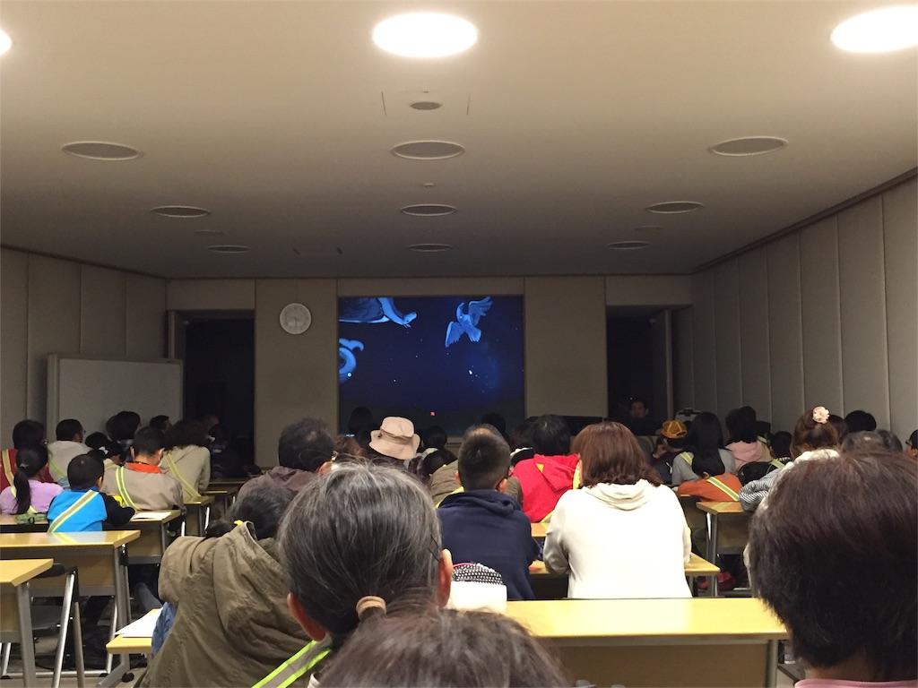 f:id:Life_Takayama:20161024084226j:image