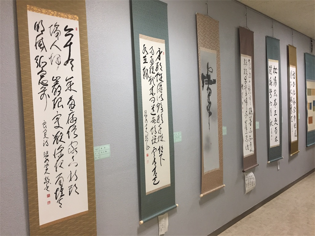 f:id:Life_Takayama:20161113212429j:image