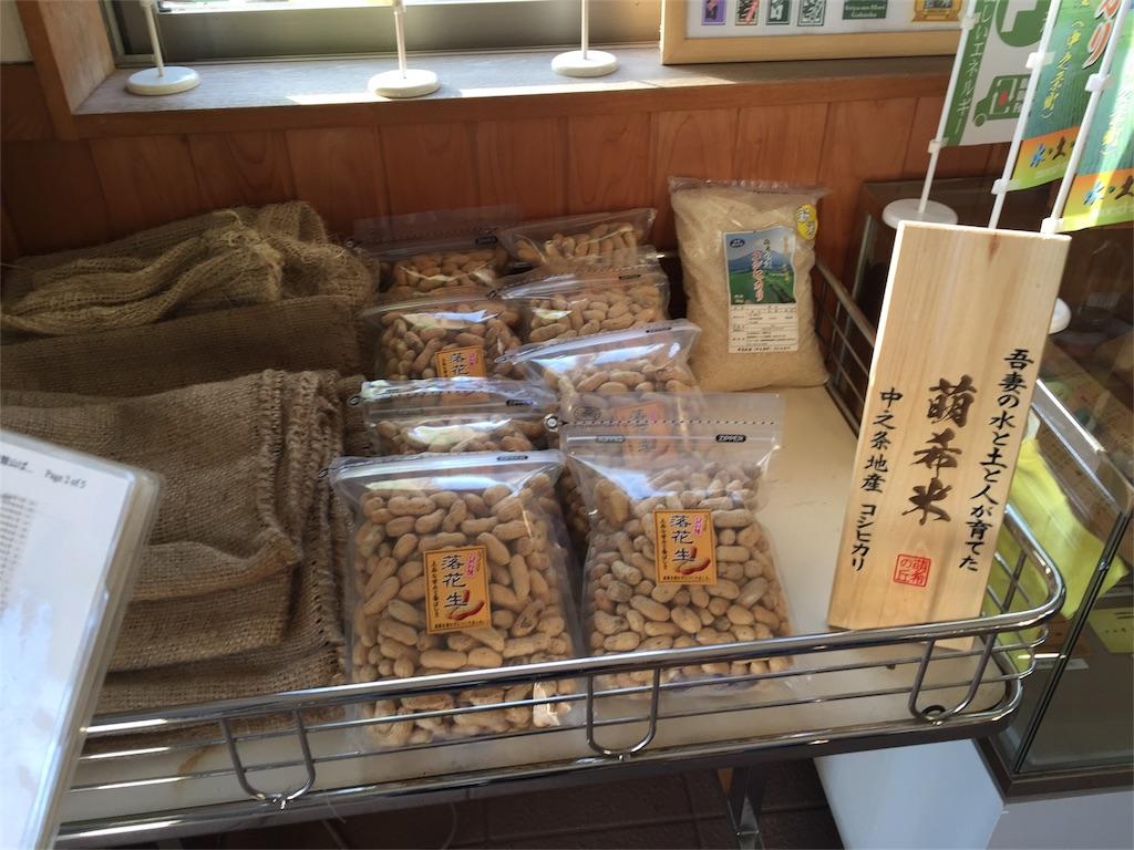f:id:Life_Takayama:20161123071328j:image