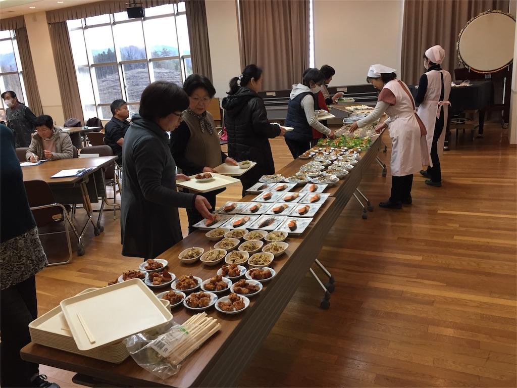 f:id:Life_Takayama:20161201160108j:image