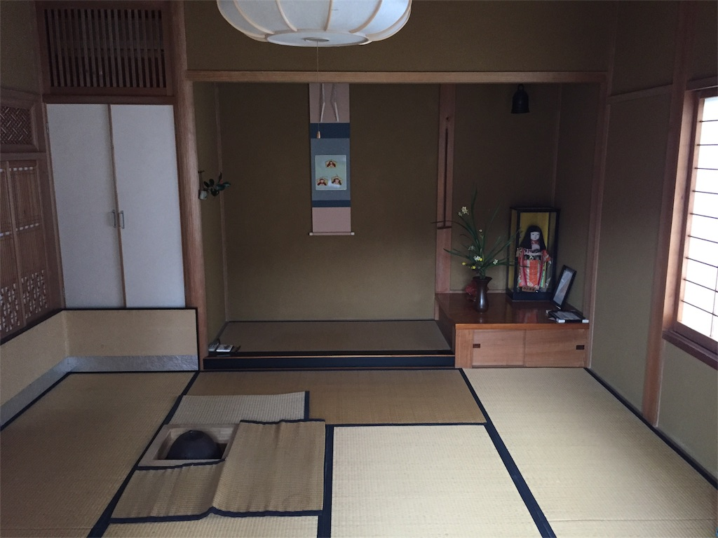 f:id:Life_Takayama:20161223202511j:image