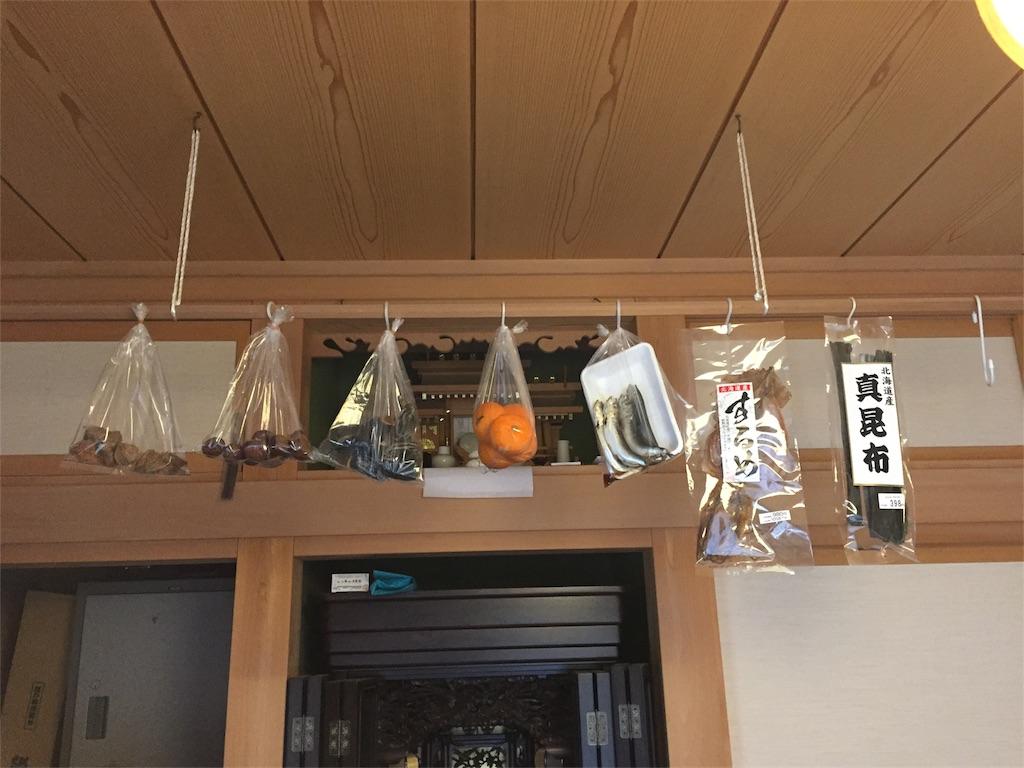 f:id:Life_Takayama:20170105072447j:image
