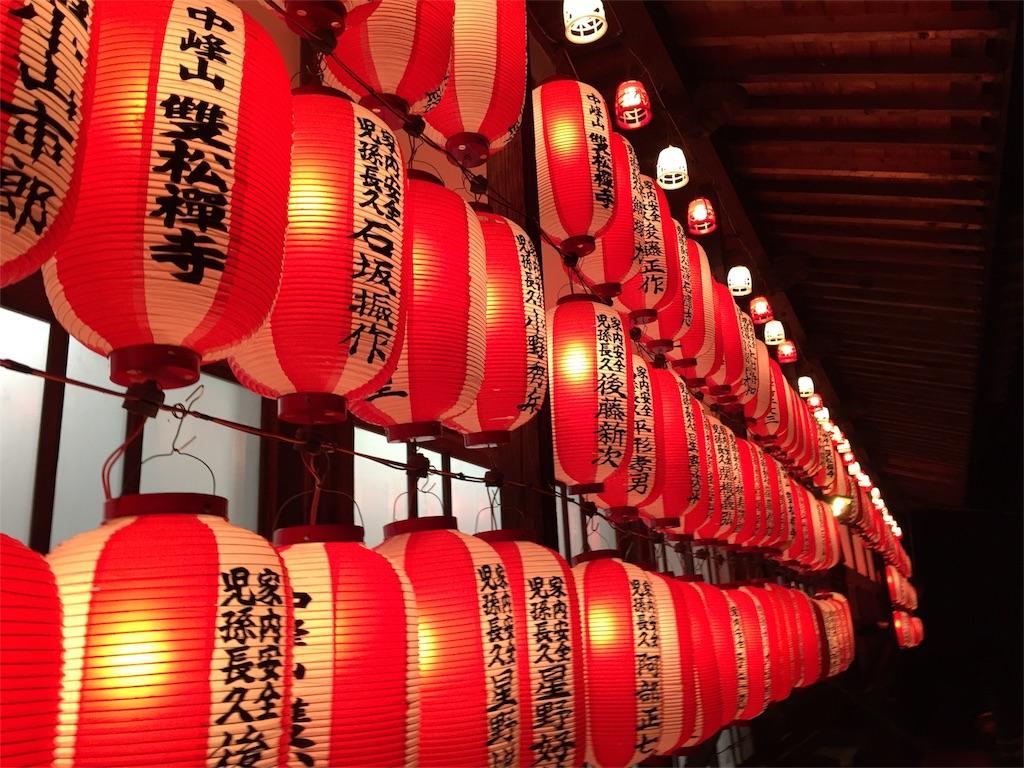 f:id:Life_Takayama:20170106001419j:image
