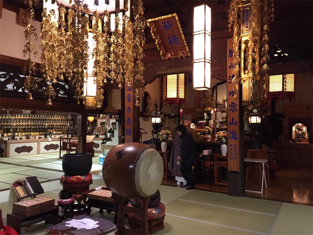 f:id:Life_Takayama:20170106001431j:image