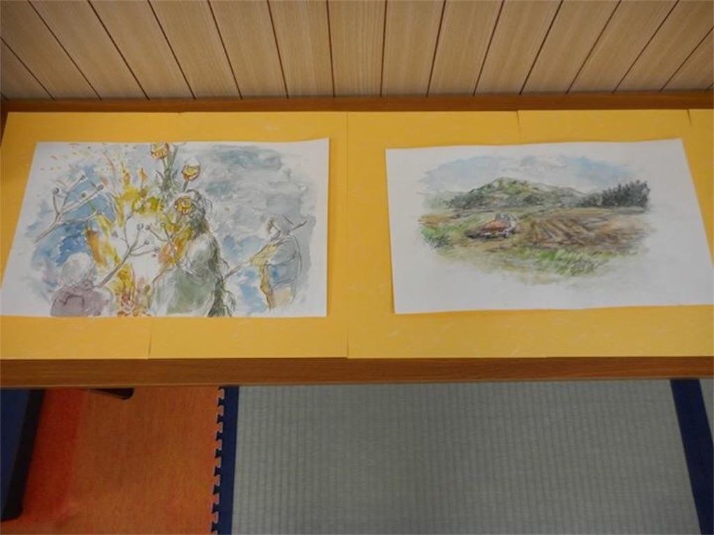 f:id:Life_Takayama:20170118154847j:image