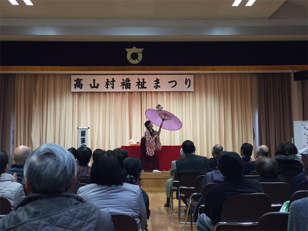 f:id:Life_Takayama:20170122160756j:image