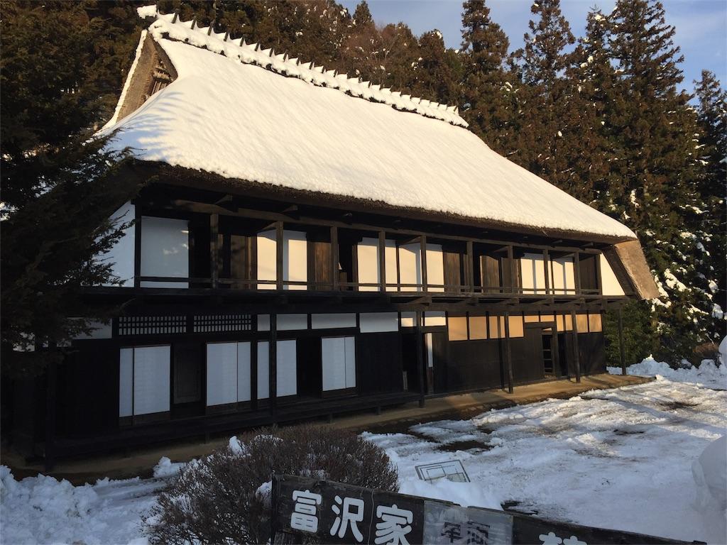 f:id:Life_Takayama:20170122165654j:image