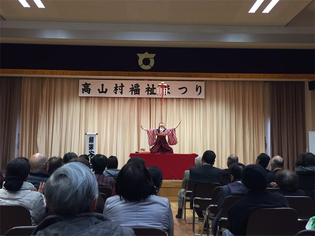 f:id:Life_Takayama:20170122165815j:image