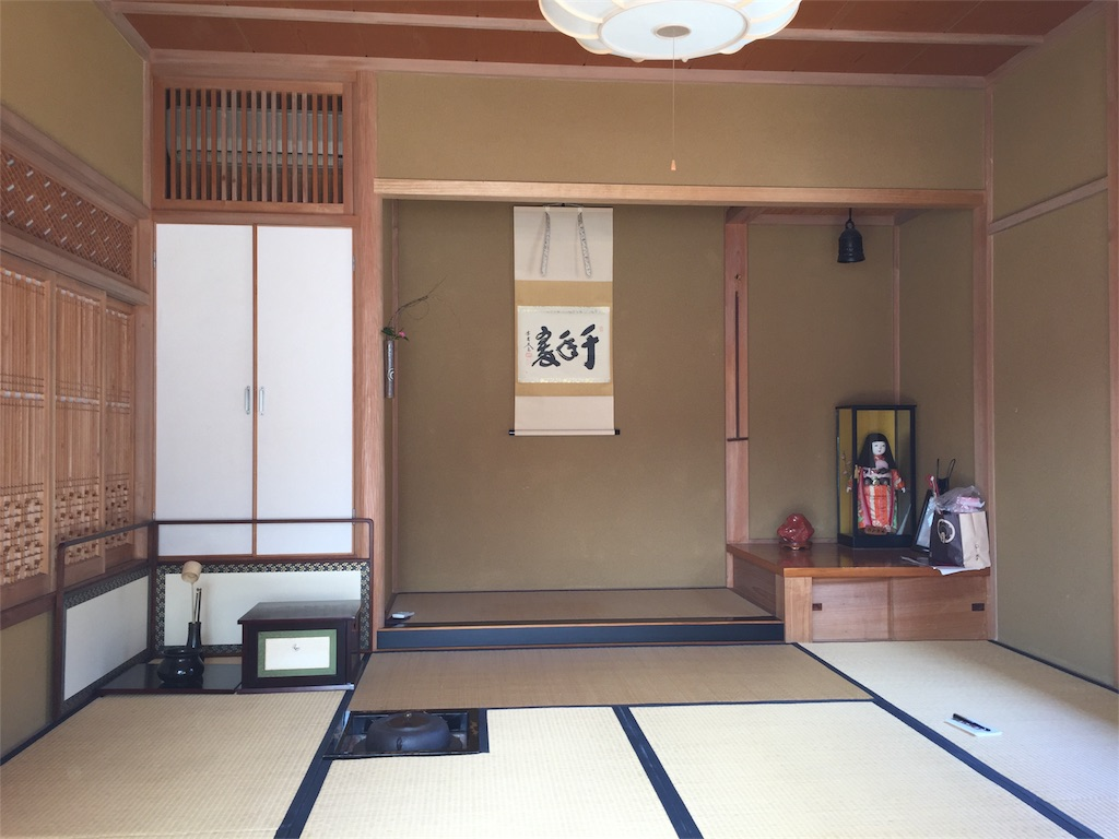 f:id:Life_Takayama:20170202081930j:image