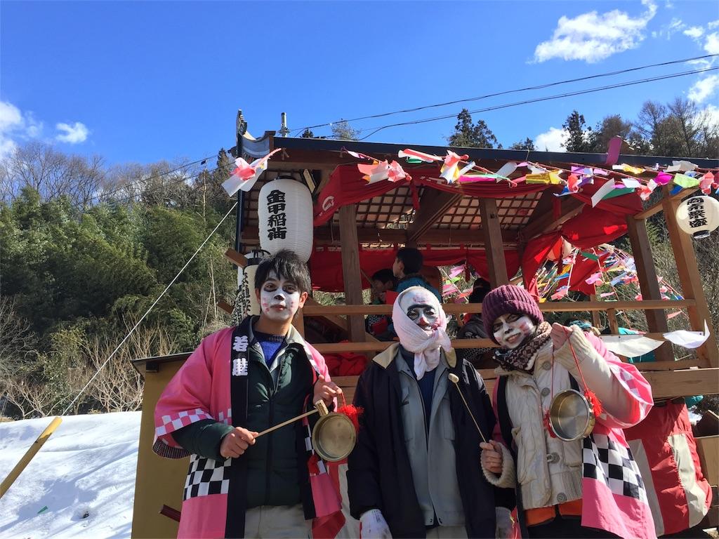 f:id:Life_Takayama:20170213072130j:image