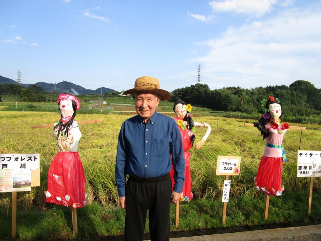 f:id:LifeforestTokawa:20170927164802j:plain