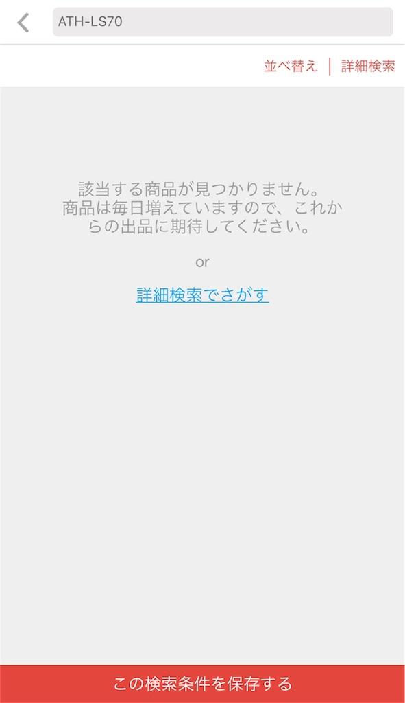 f:id:Lifeisonetime:20170825024157j:image