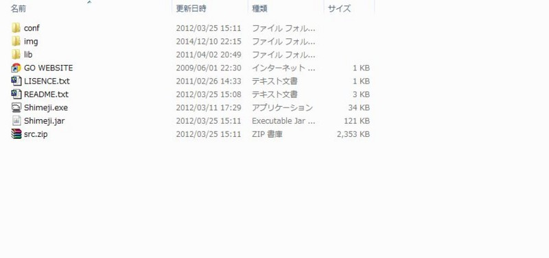 f:id:LikeLife:20141210230210j:plain