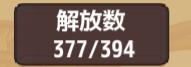 f:id:LikeLife:20170829194522p:plain