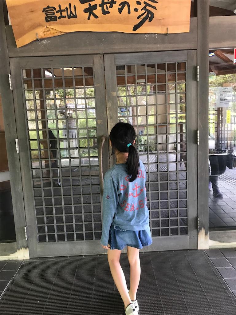 f:id:Lily6_1:20190523084716j:image