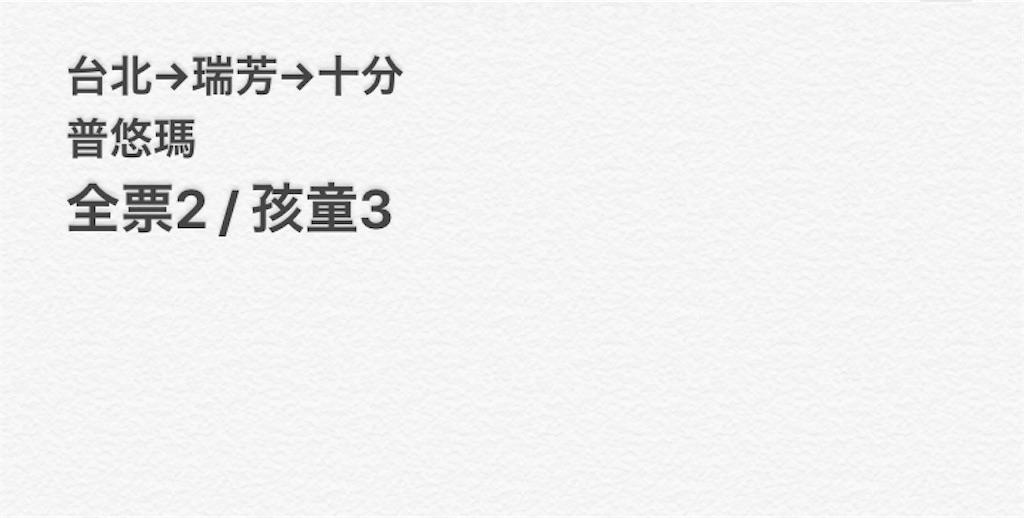 f:id:Lily6_1:20190823152136j:image