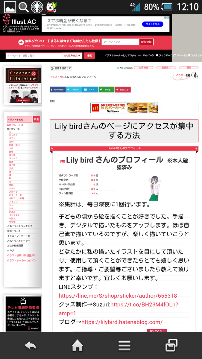 f:id:Lilybird:20190510132438p:plain