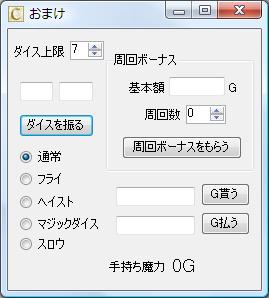 20090602235903