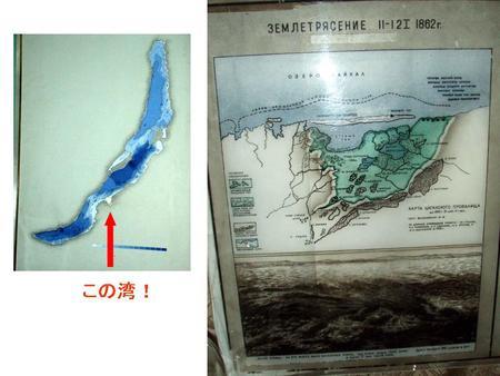 f:id:Limnology:20070904224723j:image
