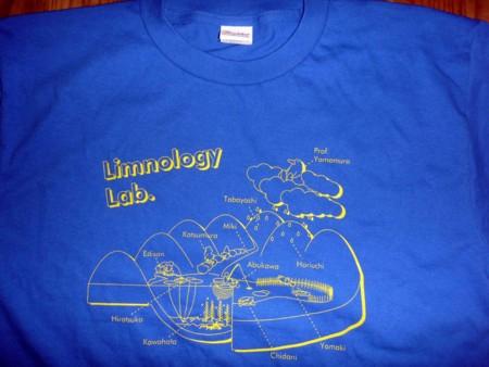 f:id:Limnology:20100325094629j:image