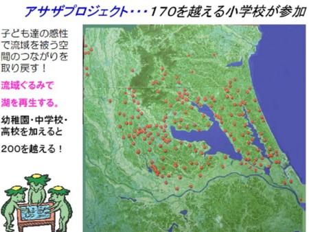 f:id:Limnology:20120401004957j:image